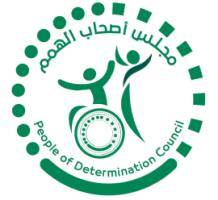 ex-council-logo-768x706