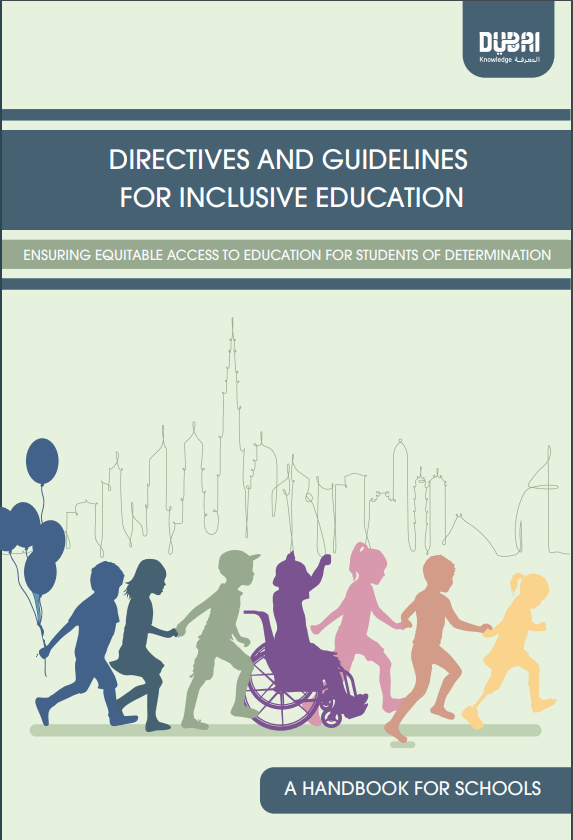 This picture is the front cover for Directives and guidelines for inclusive education